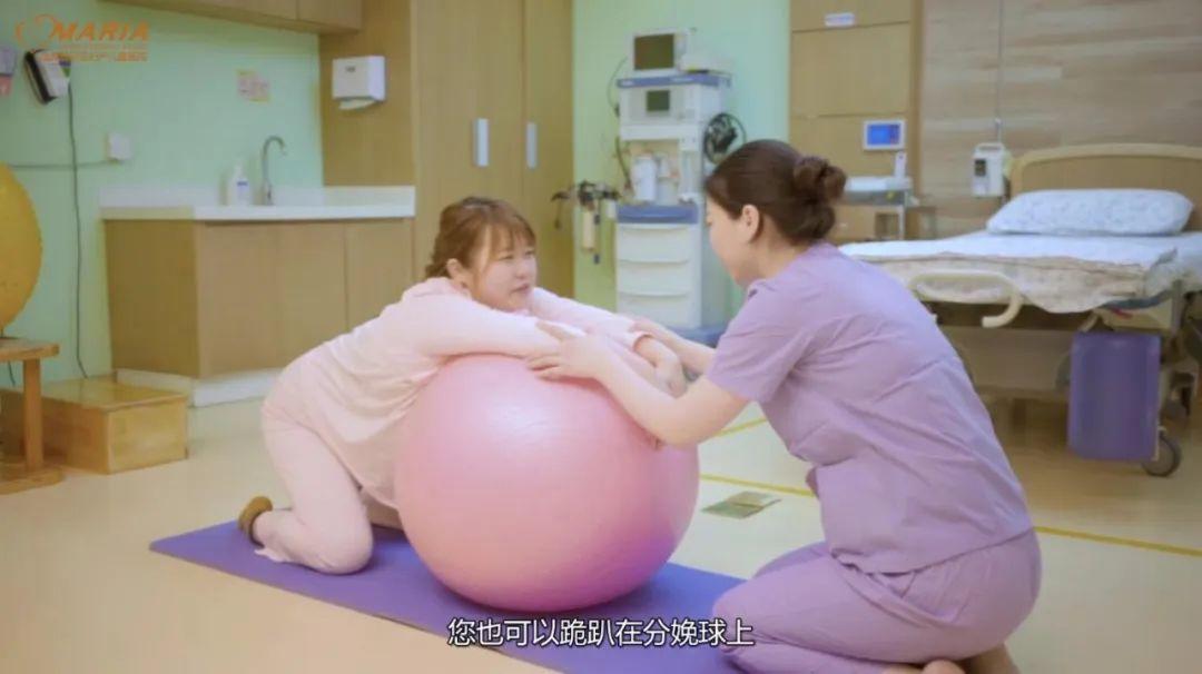 活动招募丨如果你惧怕分娩,那你一定要来参加这场活动!